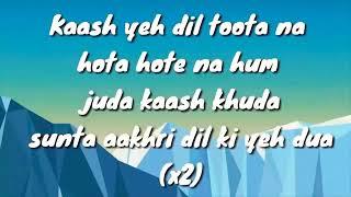 Jab bhi teri yaad aayegi full song with lyrics enjoy