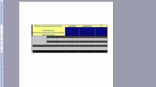 5. Word-таблицы.avi
