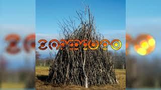 Zammuto - Too Late To Topologize