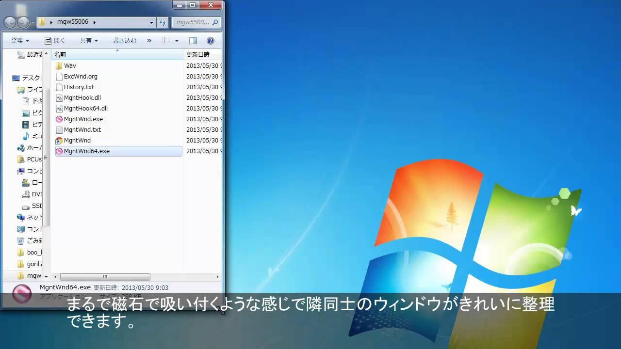 【Windows】デスクトップをキレイに整理する ...