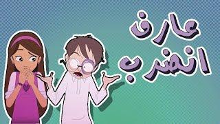 كرتون دانية الموسم الرابع - الحلقة السابعة ( بيت الجدة )