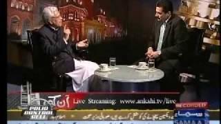 Ghamdi @ Ankahi - Ayat-e-Karima