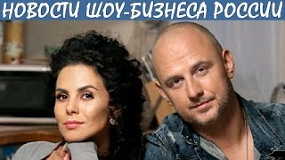 Потап рассказал о состоянии Насти Каменских после трагедии. Новости шоу-бизнеса России.