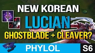NEW CHALLENGER KOREAN LUCIAN BUILD – GHOSTBLADE + CLEAVER? (League of Legends)