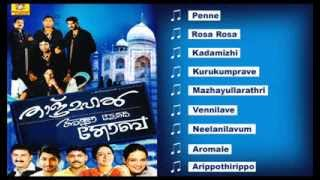 Tajmahal | A Superhit Mappila Album | Malayalam Mappila Songs | Audio Jukebox