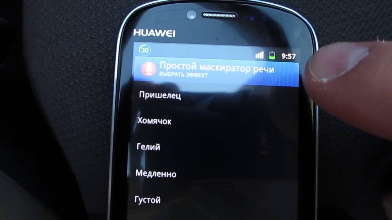 Мобильные телефоны fly каталог товаров с описаниями и фотографиями, цены интернет-магазинов в минске. Весь модельный ряд, цены и технические описания на мобильные телефоны fly.