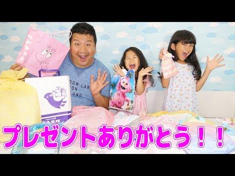 素敵なプレゼントありがとう!!!himawari-CH
