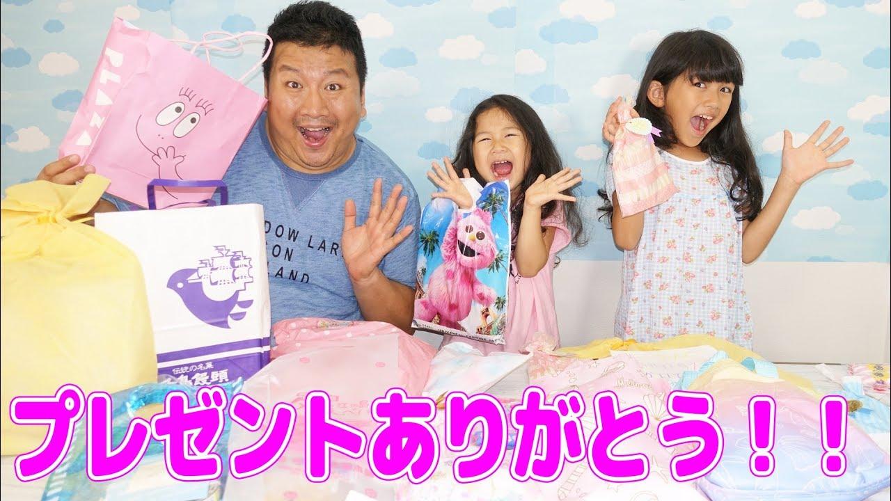 人目 ママ 5 ひまわり チャンネル