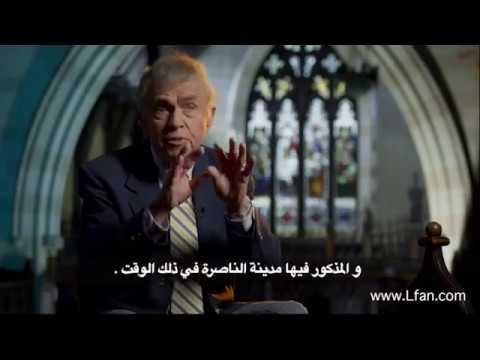 39- كيف يثبت التاريخ دقة التفاصيل الواردة في الميلاد العذراوي