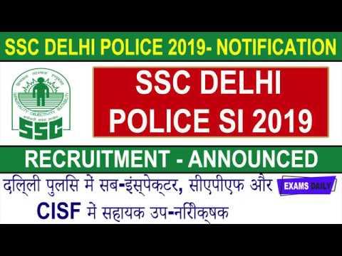 SSC Delhi Police SI recruitment 2019