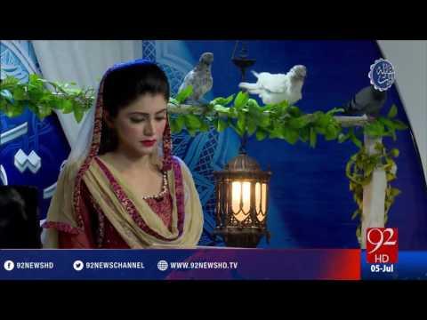 Qari-e-Pakistan
