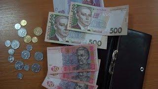 Минимальная зарплата в Украине 3200 грн.Чистая афера(, 2016-11-23T14:56:00.000Z)