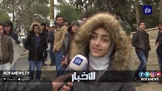 وقفة احتجاجية أمام وزارة التعليم العالي - (28-1-2019)