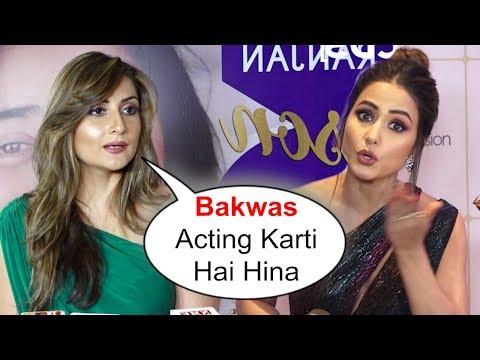 Urvashi Dholakia REACTION On Hina Khan Quitting Kasauti Zindagi Ki 2