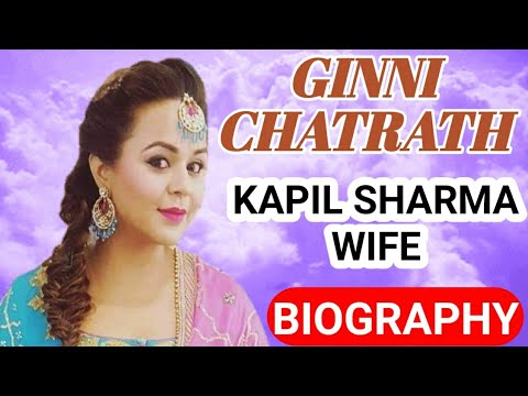 Kapil Sharma Wife Biography || Ginni Chatrath