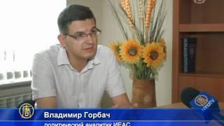 Украина между НАТО и ОДКБ