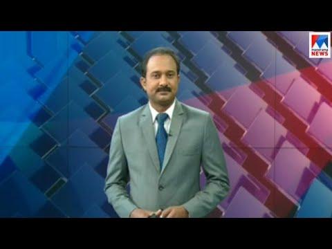 പത്തു മണി വാർത്ത | 10 A M News | News Anchor - Fijy Thomas | April 23, 2018