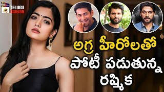 Rashmika Upcoming Movies Latest Update | 2019 Tollywood Latest Updates | Mango Telugu Cinema