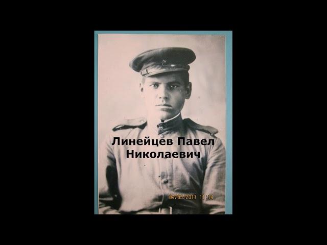 №527 Кучумова Татьяна, Никифорова Юлия. Видеоролик