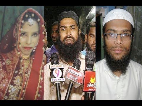 Murder And Hanging Summaiya Begum  Amberpet Police Investigating This Case