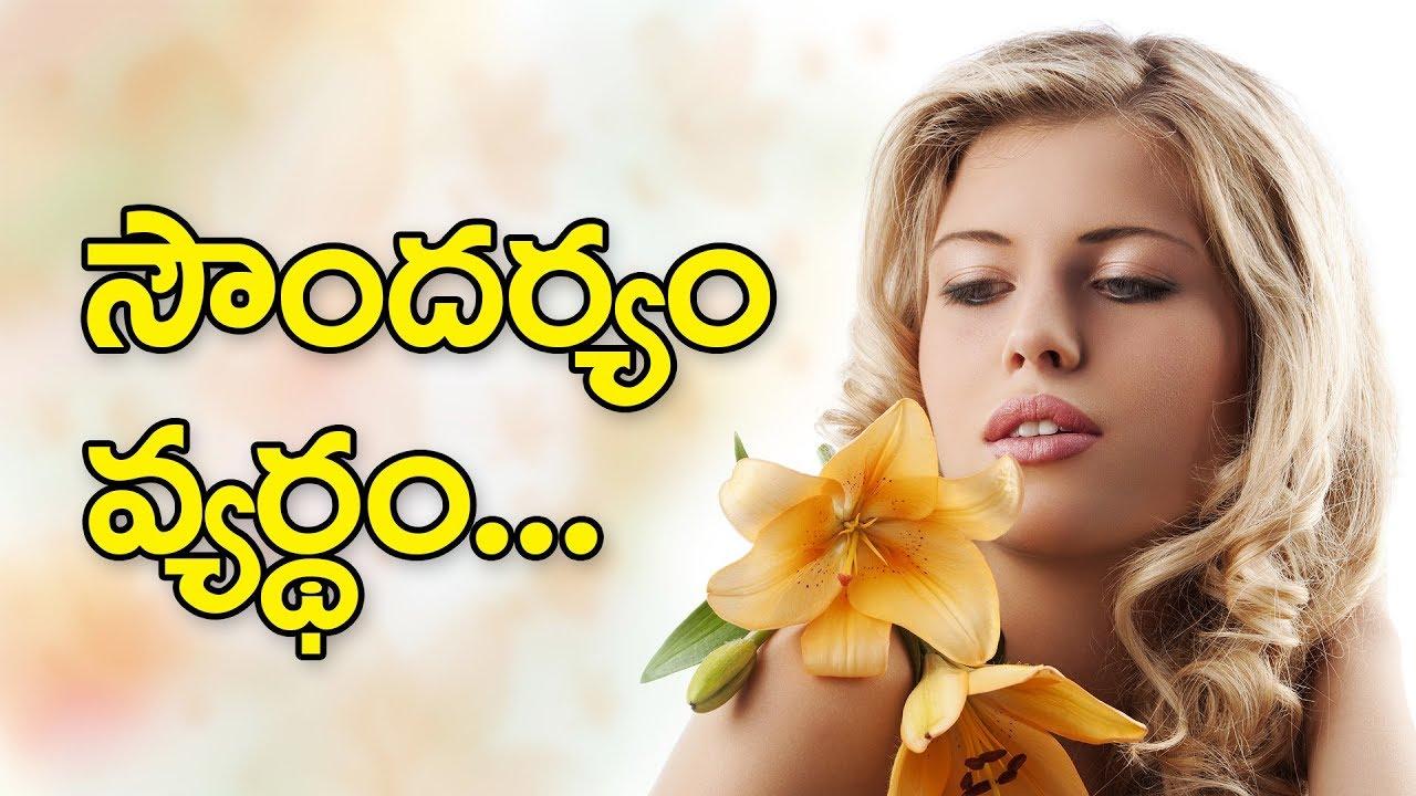 Inspirational Quotes Beautiful Inspiring Life Quotes In Telugu
