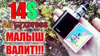 САМЫЙ ДЕШЕВЫЙ ВЕЙП С AliExpress ! 14$... МАЛЫШ, ECT C40 MINI