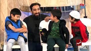 Nouman Ali Khan - Kids Programme