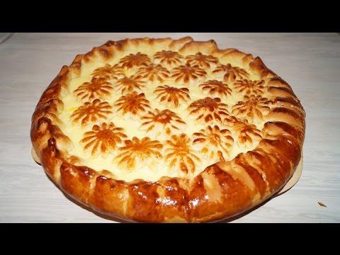 Очень вкусная ватрушка.Пирог с творогом.