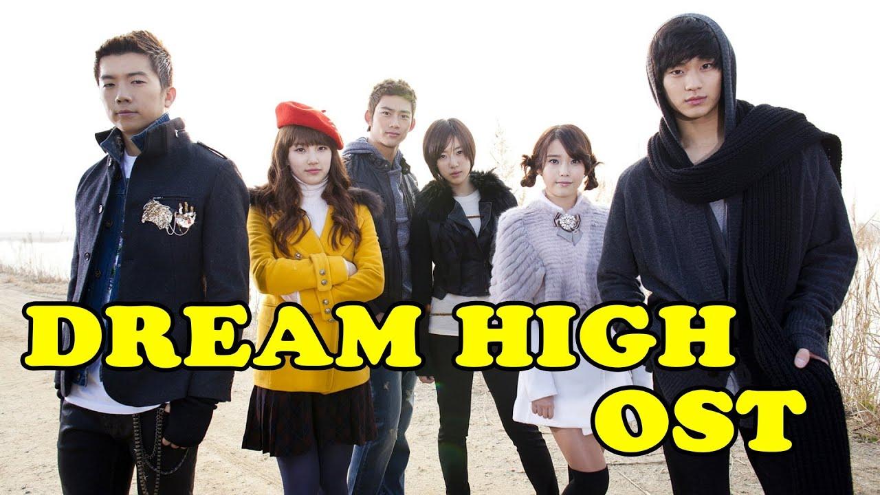 dream high 1 ost full | 드림하이 ost full | nhạc phim dream high