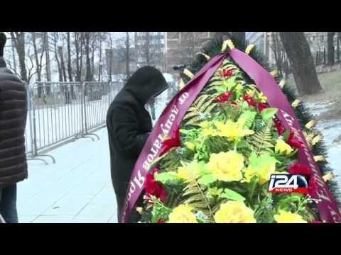Funerailles de Boris Nemtsov a Moscou