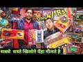 Cheapest toy market Remote control cars, helicopters, balls, laser light, toy gun Wholesale  VANSHMJ