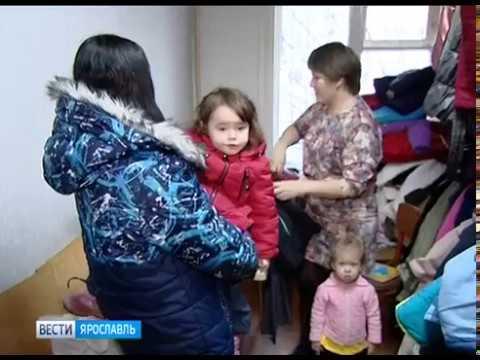Более 1000 семей региона объединились в организацию «Многодетные семьи Ярославской области»
