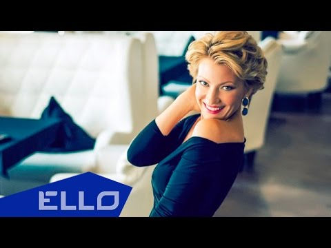 Алина Делисс - Пилот Любви / ELLO UP^ /