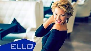 Алина Делисс - Пилот Любви