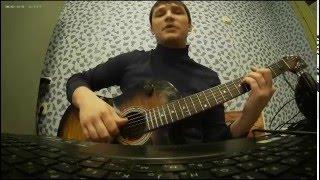 T1One Зомб Ты Пачкала Мою Щёку Помадой Cover Guitar Ver