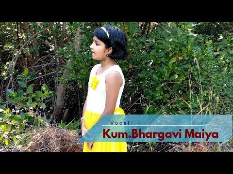 # SHARANU SHARANU # feat. Kum. Bhargavi Maiya