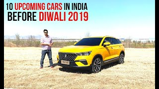 Top 10 Upcoming New Cars in India - Diwali 2019
