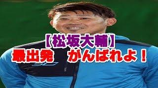 松坂大輔契約、1年契約の1500万円+出来高制!!! thumbnail