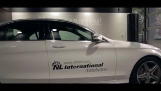 NL International - быстрый рост через интернет. Как закрыть квалификацию звезду в НЛ и заработать