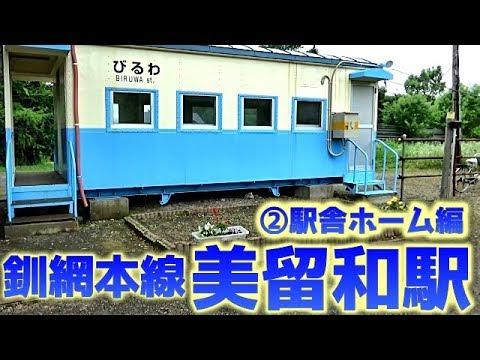 【車載動画】Asahikawa City Drive①Fast forward(旭川市内ドライブ①早送り)posted by vryboerjp