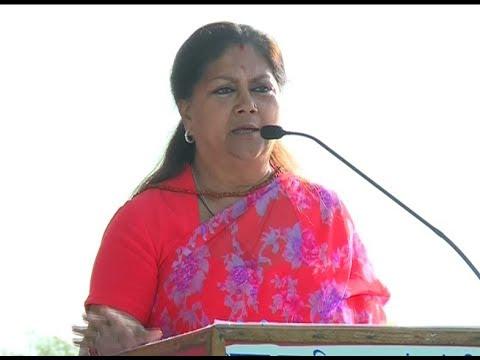 Rajasthan CM Vasundhara Raje Address at Nishulk Yog Shivir   Karauli, Rajasthan   22 April 2018