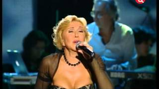 Download Любовь Успенская - К единственному нежному (Live) Mp3 and Videos