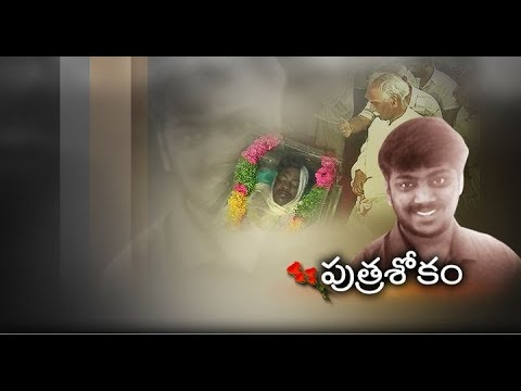 Dattatreya Son Vaishnav Funeral | to be Held on 3 PM | in Sidabad Graveyard