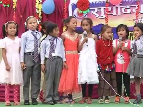 Suryodaya Boarding School Annual Function Programme