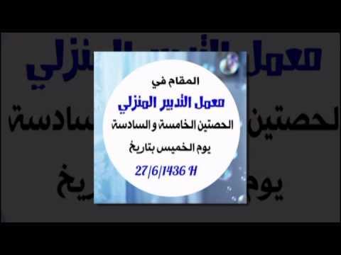 دعوة حفل الشاي Youtube