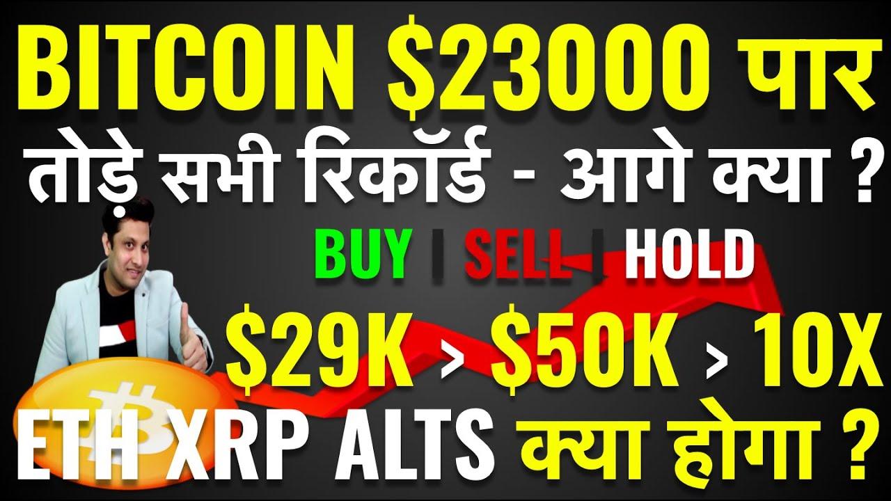 bitcoin pentru manechine tradingview coinbase btcusd