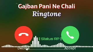 Gajban Pani Ne Chali Song Ringtone Haryanvi Song Gajban Pani Ne Chali Haryanvi Song Ringtone