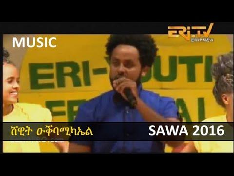 Shewit Okbamichael - New Eritrean SAWA Music 2016