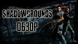 Это вам не AlienShooter! | Обзор игры Shadowgrounds (Greed71 Review)