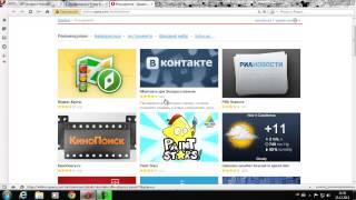 Как скачивать музыку и видео с vk БЕЗ ПРОГРАМ(Мой Skype - roma.kravchenko1 Специальная настройка Opera Подписывайся если инфа была полезной., 2012-12-25T20:27:28.000Z)